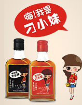 鄭州刁小妹酒業有限公司