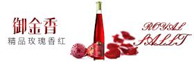 河南省天特莱思葡萄酒业有限公司