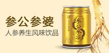 吉林省天下一水食品有限公司