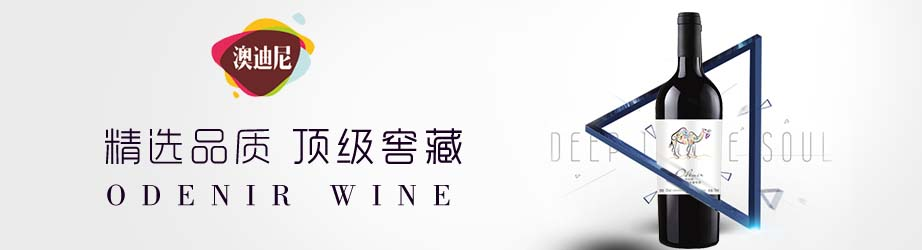 吉林省红动酒业有限公司