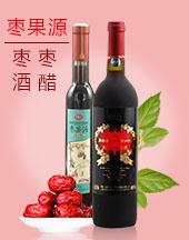 盐山县枣果园枣制品有限公司