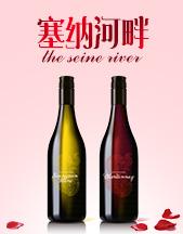 优诚(福州)酒业贸易有限公司
