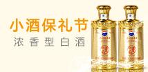 贵州省仁怀市绵水坊酒业营销有限公司