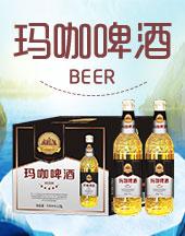 青島都市一族啤酒有限公司