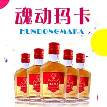 云南魂动玛咖酒业