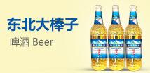 连云港茶啊冲食品有限公司