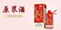 贵州茅台酒厂(集团)白金酒销售有限责任公司