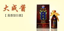 贵州省仁怀市有品酒业销售有限公司