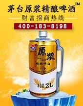 贵州海之蓝酒业销售有限公司