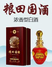 ?#19981;?#30465;亳州市古井镇闯王酒业有限责任公司