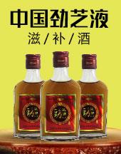 宁陵县龙翔露酒有限公司