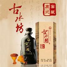 亳州市古水坊酒