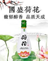 貴州杜醬酒業股份有限公司