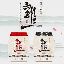 黑龍江省建三江農墾郭三酒業有限公司