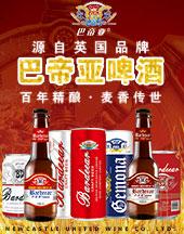 青島博克精釀啤酒有限公司