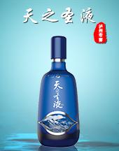 瀘州天之圣液酒類銷售有限公司