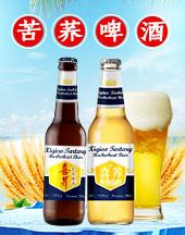 山東喜蕎酒業有限公司