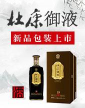 洛陽秫之源酒業有限公司