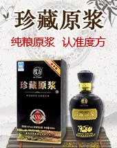 亳州市銘典酒業有限公司