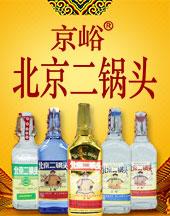 北京盧溝河酒業有限公司