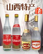 山西省百年坊酒業有限公司