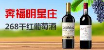 欧诺德(天津)国际贸易有限公司
