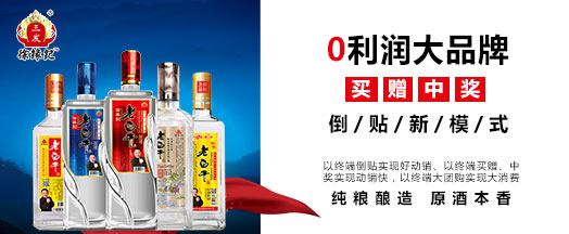 衡水徐缘记酒业有限公司