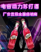 广州市聚亿食品有限公司