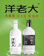 江蘇兩心同酒業股份有限公司