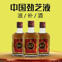 寧陵縣龍翔露酒有限公司