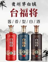 贵州金知醇酒业无限公司