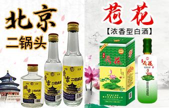 贵州省仁怀市鼎之源酒业有限公司