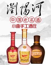湖南相台春酿酒有限公司