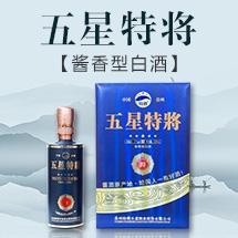 贵州特将不老酒业株式会社