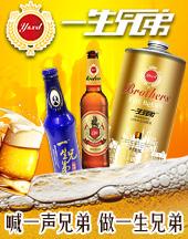 青島今生兄弟酒業有限公司