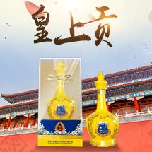 安徽省魏槽坊酒业有限责任公司