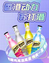 山东云图酒业有限公司