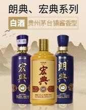贵州秦韵酒业有限公司