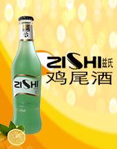 北京壶说酒业有限公司
