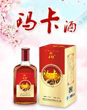 重庆市卡洛丹食品有限公司