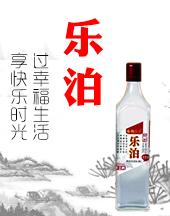 青岛乐泊饮品有限公司