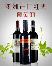 广州富璟酒业贸易有限公司