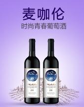 山东全筑酒业有限公司