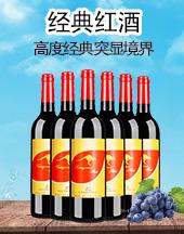 四川省合作社白酒有限公司