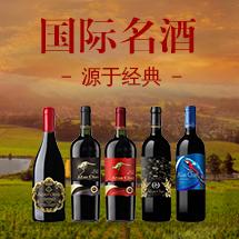 乐邦(天津)国际贸易有限公司