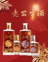 江苏老牛酒业有限公司