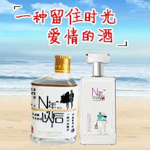 江苏恒尊酒业有限公司