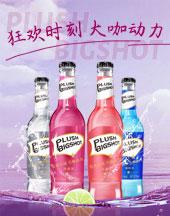 山東大咖酒水貿易有限公司