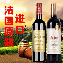 四川省合作社白酒集团有限公司