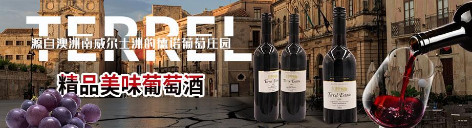 圆荣圆食品(上海)有限公司